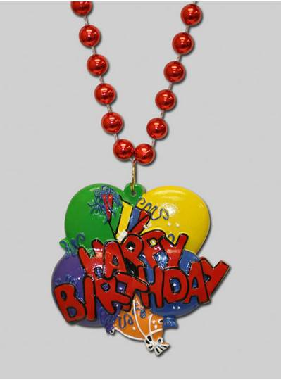 Birthday Beads- Happy Birthday with Balloons