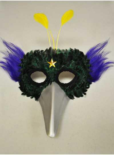 Feather Masks - MASK HC9564